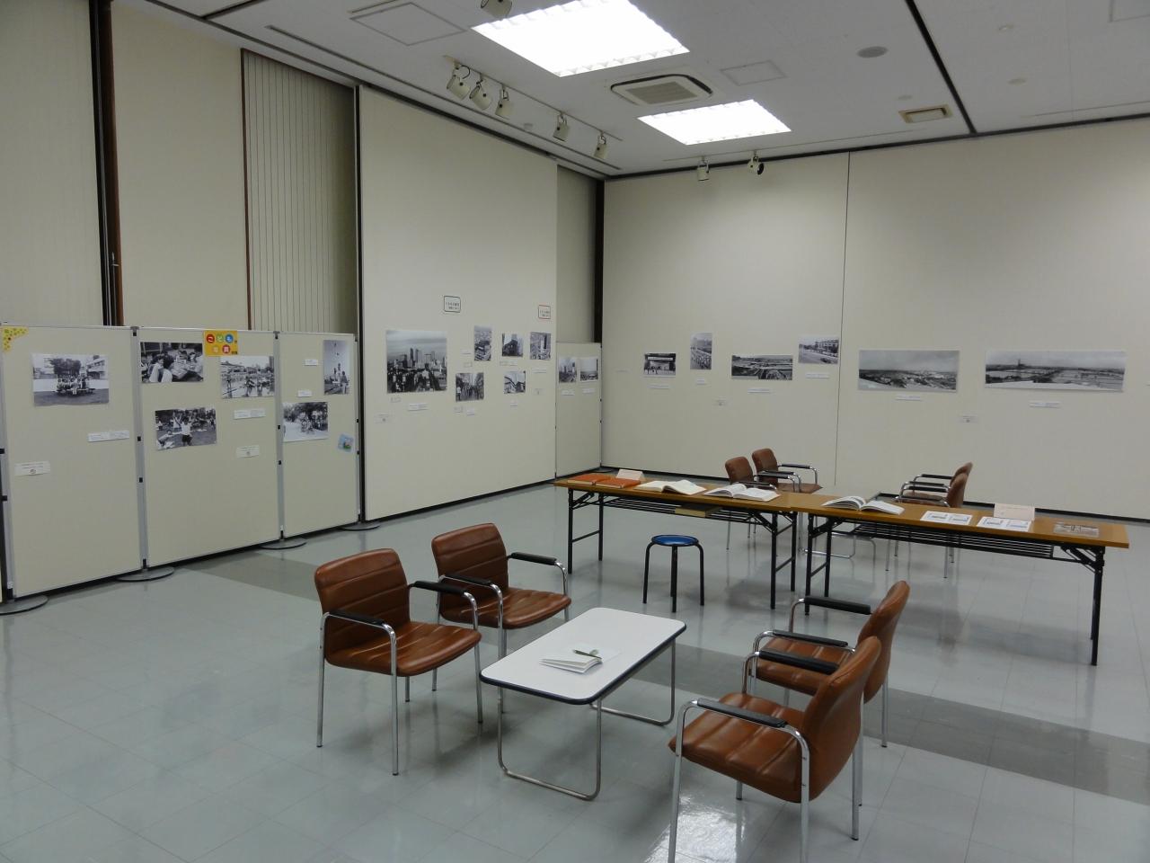 祝 新宿中央公園50周年 写真展「昭和の淀橋界隈を中心に」