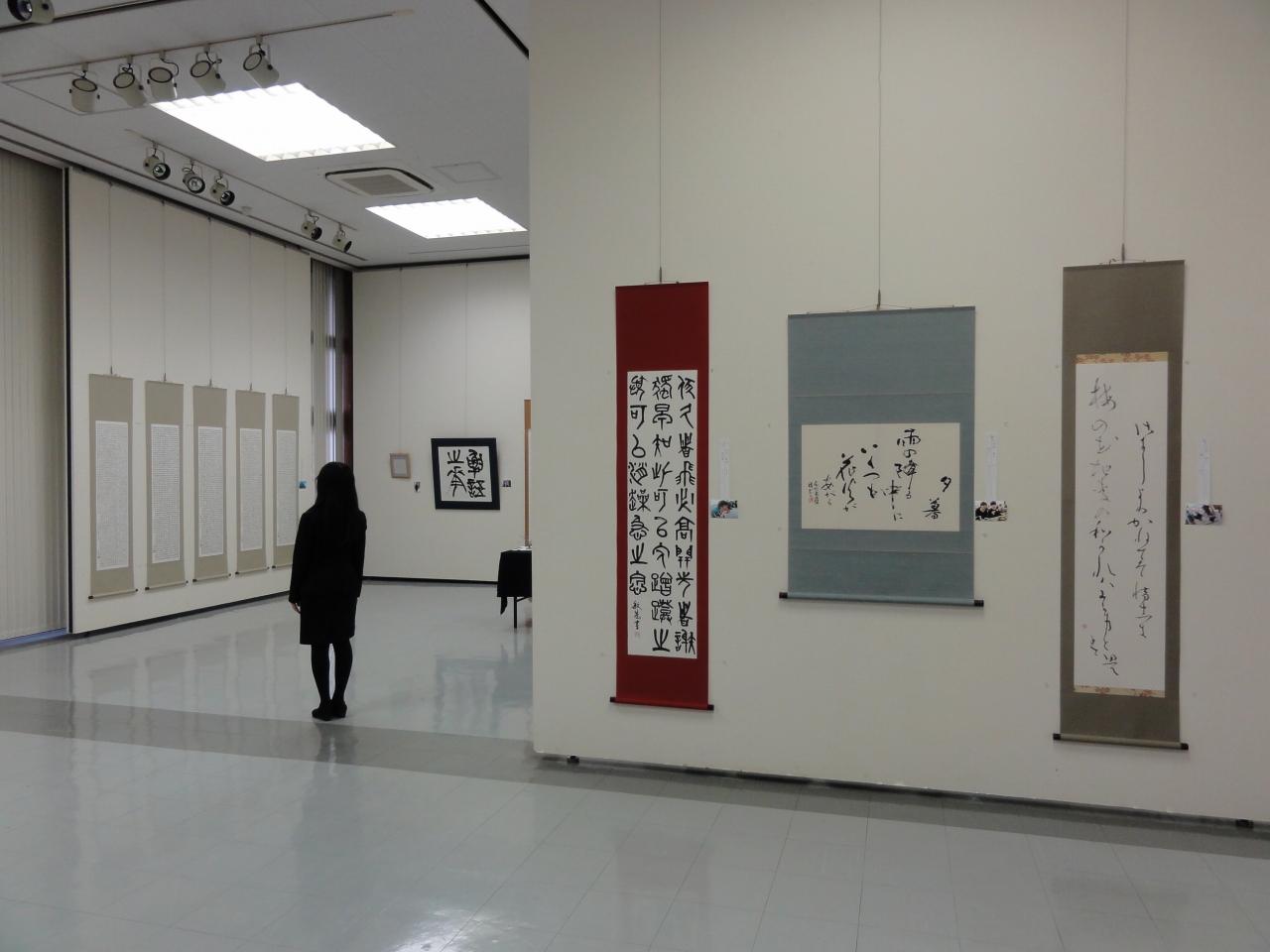慶応義塾大学書道会96期卒業記念展覧会「瑞祥展」