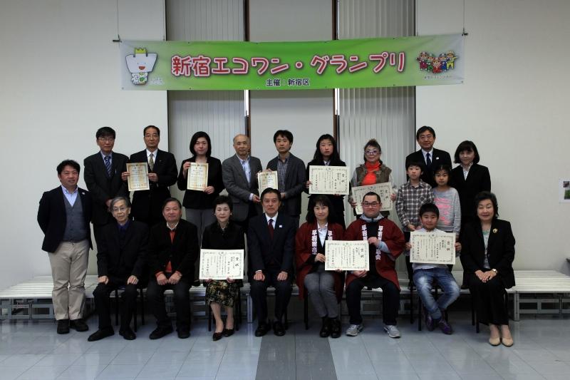 第11回 新宿エコワン・グランプリ表彰式