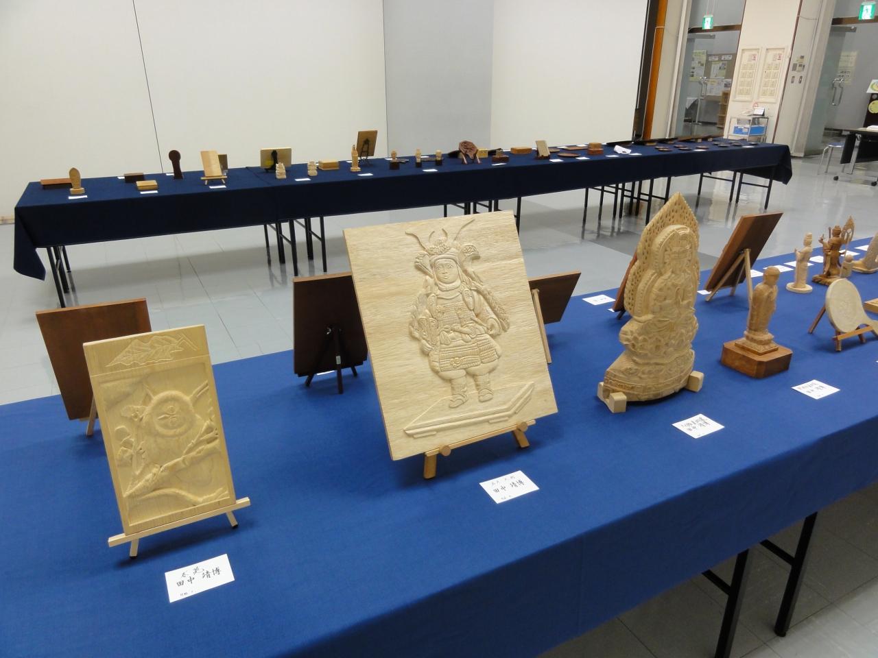 山吹木彫会展