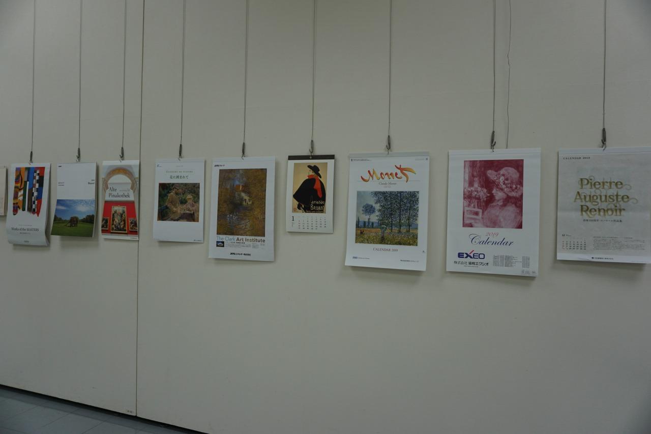 2019年カレンダーで見る絵画と風景