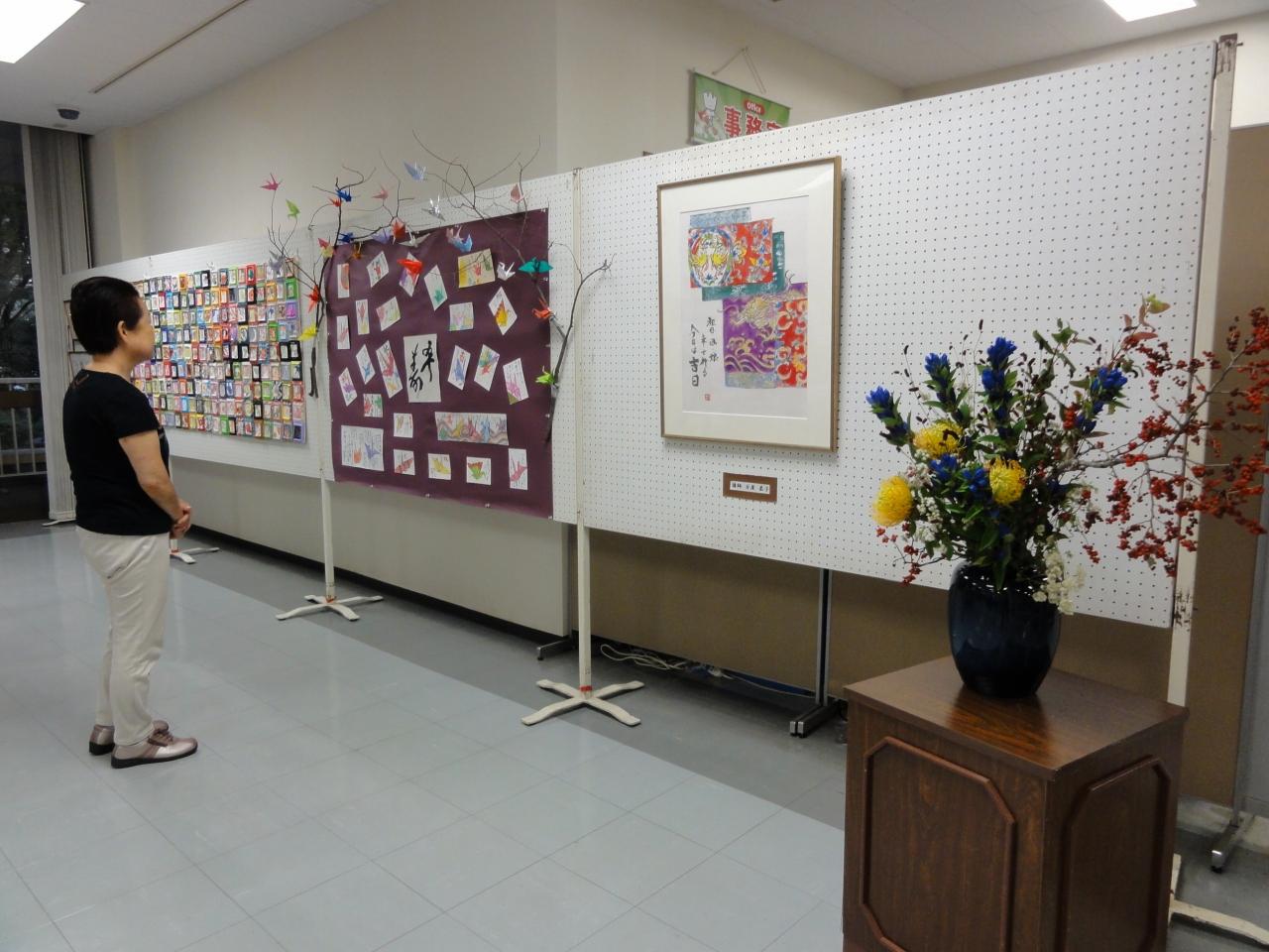 第13回 新宿絵手紙花の会展
