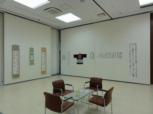「第4回 私の好きな言葉たち」~書道五香会作品展~